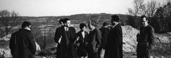 Poblat ibèric d'Ullastret, Girona (1949-1950)